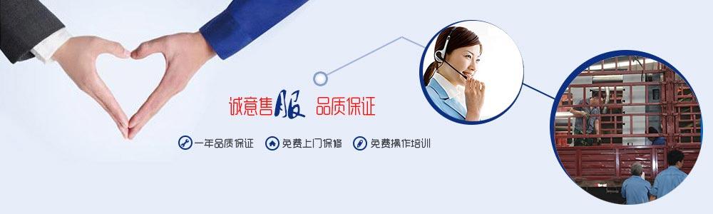 山dong林ken娱纙hong毓i式铣床