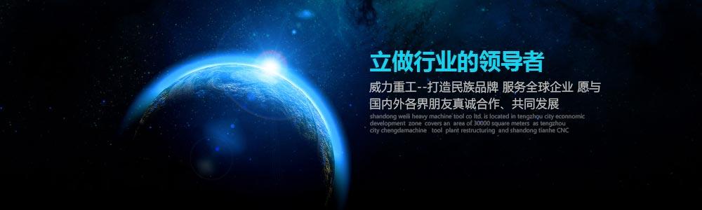 shan东zheng规的网投平台zhonggong联系