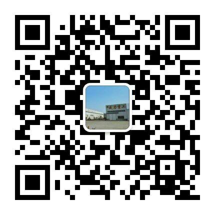山东正gui的网投ping台重工铣床厂家微信二维码