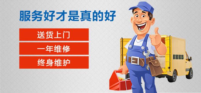 XK6132卧shi升降台shu控铣床,万能shu控铣床